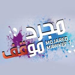 Mojared Mawkef