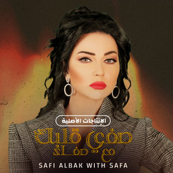 Safi Albak With Safa