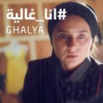 Ghalya