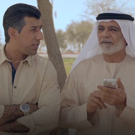 Gulf series that shows the stories of a group of talented young men dr
