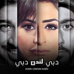 Dubai London Dubai