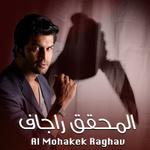 Al 3amil Raghav