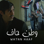 Watan Haf