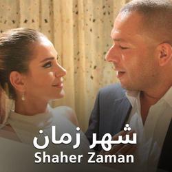 Shaher Zaman