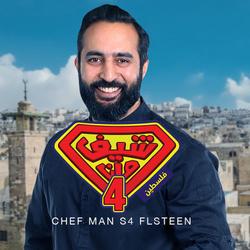 Chef Man S4 Falsteen
