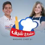 Mashro Chef S1