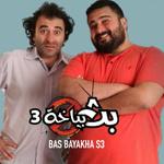 Bath Bayakha S3