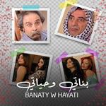 Banaty Wa Hayaty