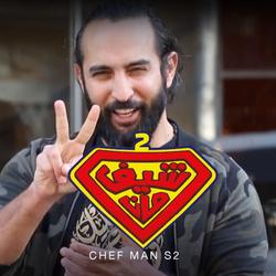 Chef Man S2