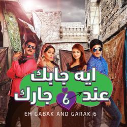 Eh Gabak and Garak 6