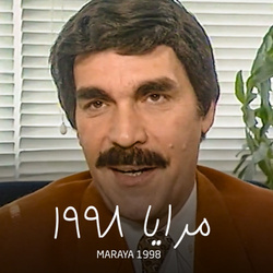 Maraya 1998