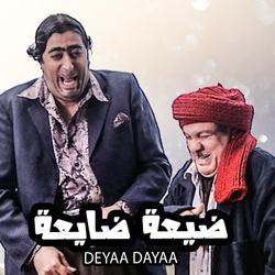 Deyaa Dayaa