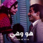 Howa W Heya