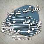 Sharqi Gharbi