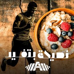 Naseeha Betfeed