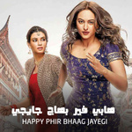 Happy Phir Bhaag Jayegi