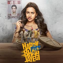Happy Phir Bhaag Jayegi