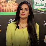 Set Al Nakhat S4-4