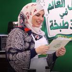 Set Al Nakhat S4-24