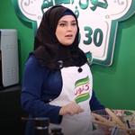 Set Al Nakhat S4-20