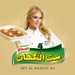 Set Al Nakhat S4