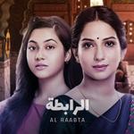 Al Raabta