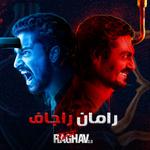 Raman Raghav 2.0