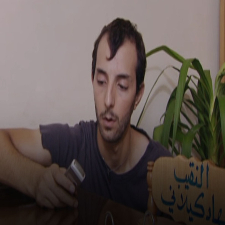 The police ask Haroun for his help, and in return they will postpone h