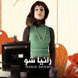 Rania Show